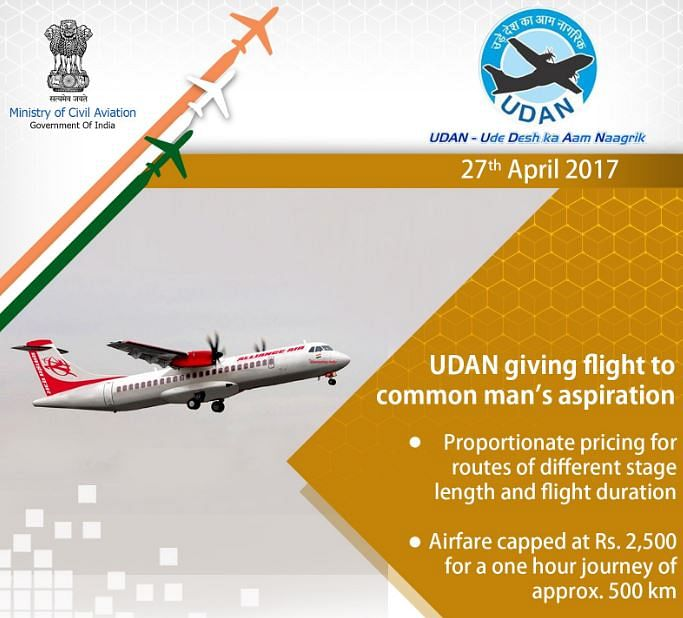 (Photo Courtesy: Ministry of Civil Aviation)