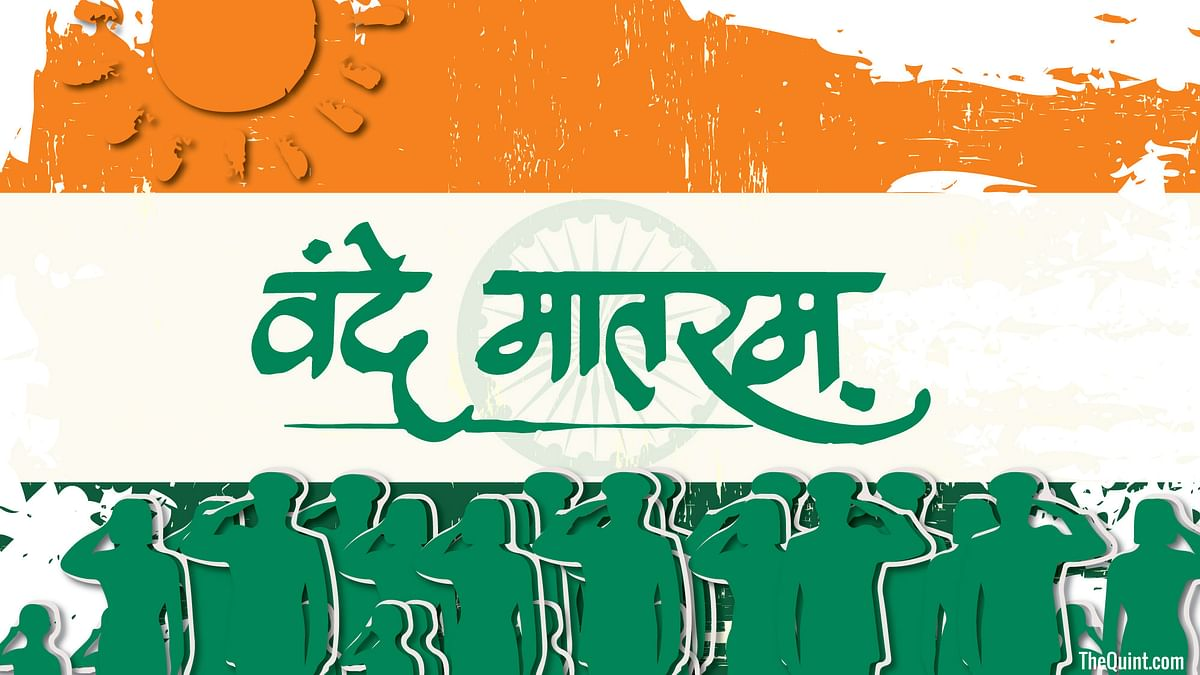 The Madras High Court has made it compulsory to sing India's National Song – Vande Mataram at least once a week, in all educational institutions.