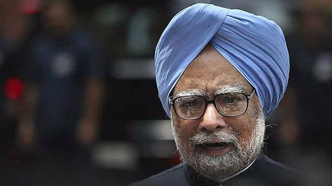 Ex-PM Manmohan Singh Diagnosed With Dengue, Health Condition Improving: AIIMS