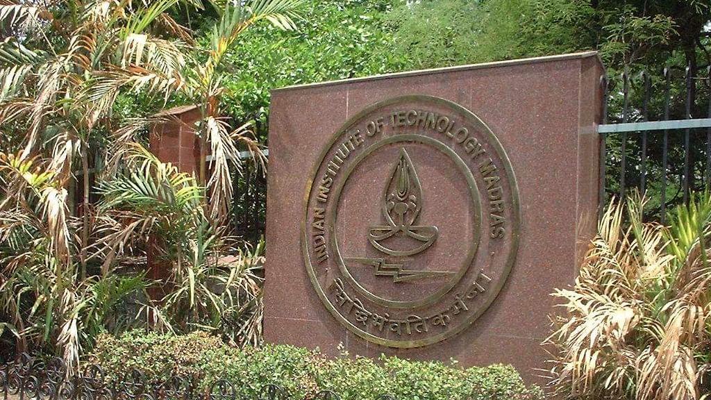 IIT Madras. (Photo: PTI)