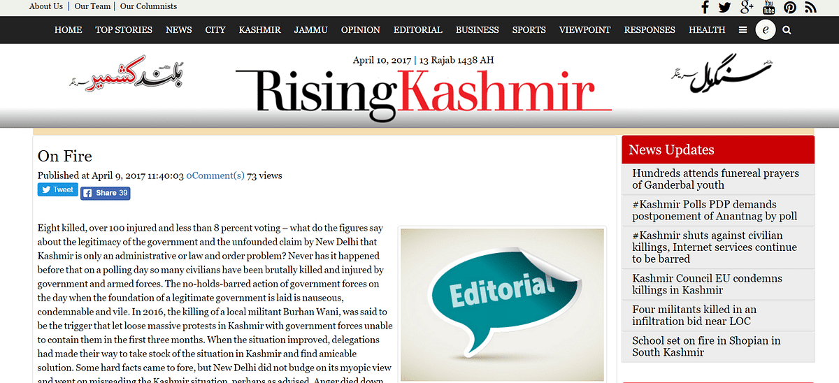 Bullets, Blood, Boycott: How Kashmiri Media Read Srinagar Bypoll