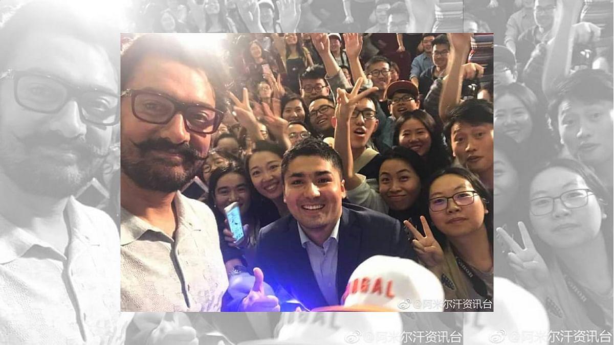 Aamir Khan Brings 'Dangal' to China With Pani Puris