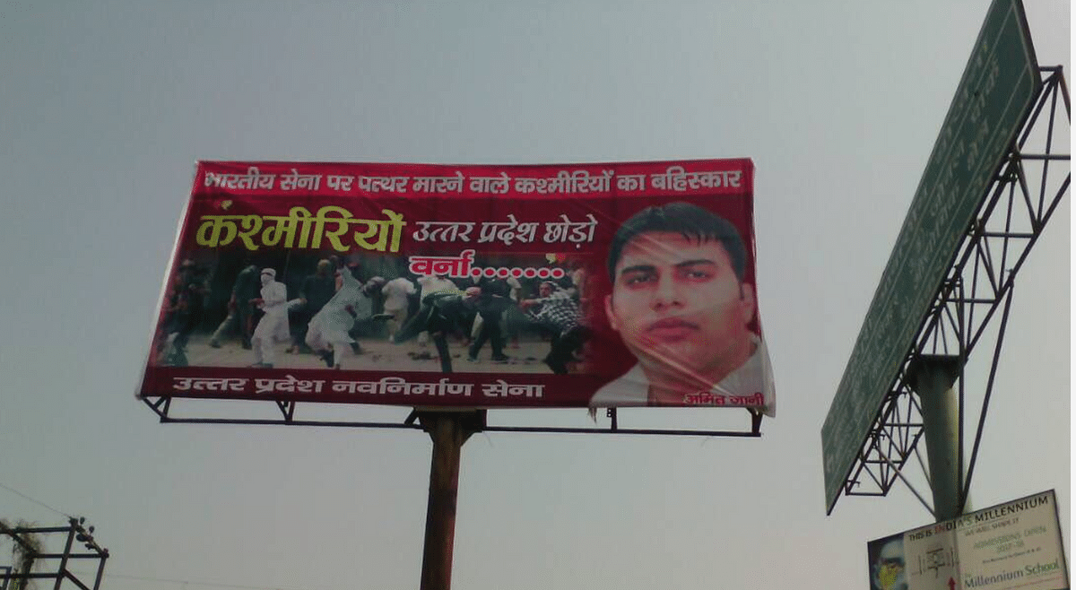 """The hoardings ask Kashmiris to leave the state or """"face consequences"""". (Photo Courtesy: Twitter/@IshitaBhatia)"""