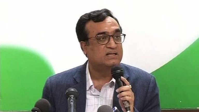 File photo of Congress leader Ajay Maken.