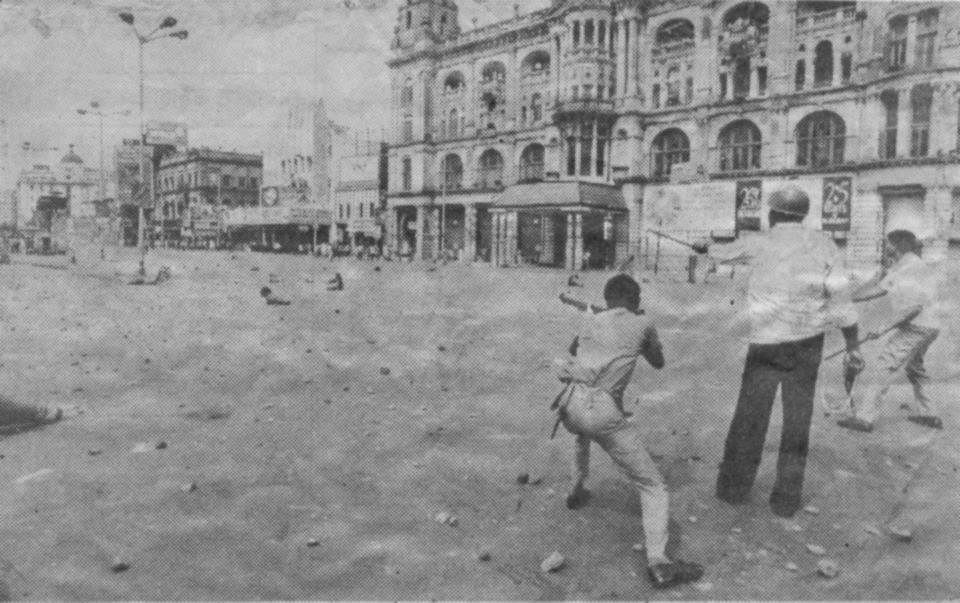 A file photo of the 1993 Kolkata Firing.