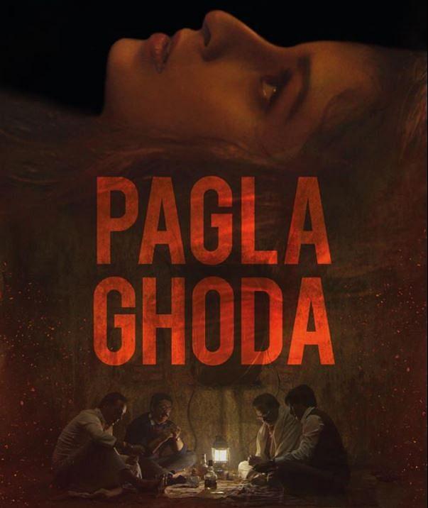 The original play 'Pagla Ghoda' was written in 1960s. (Photo: Pagha Ghoda)
