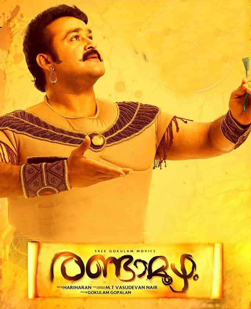 Mohanlal will play Bhim in a screen adaptation of <i>Randamoozham</i>, an alternate retelling of the Mahabharata in Malayalam, from Bhim's viewpoint. Will it be a colossal waste of a Rs 1000 crore budget? (Photo Courtesy: Garuda Creations)
