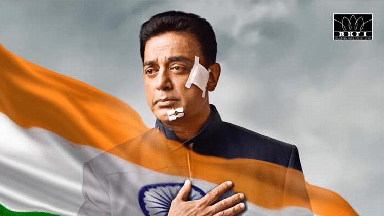 "Kamal Haasan shares the first look poster of <i>Vishwaroopam 2. </i>(Photo courtesy: <a href=""https://twitter.com/ikamalhaasan/status/859400608985559041"">Twitter/@ikamalhaasan</a>)"
