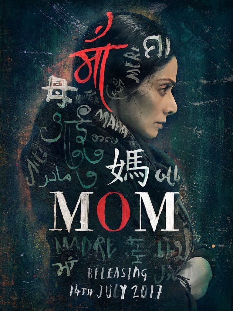 Promotional poster of&nbsp;<i>Mom</i>. (Picture courtesy: Twitter/ Flickmagazine)