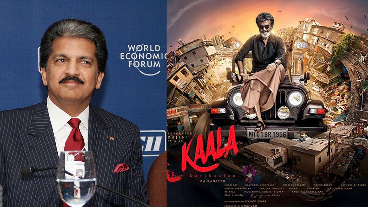 Anand Mahindra Acquires Rajinikanth's 'Kaala' Car For His Museum