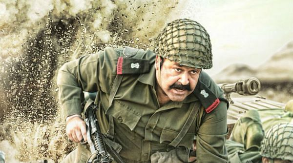 Mohanlal in a still from <i>1971: Beyond Borders</i>.&nbsp;