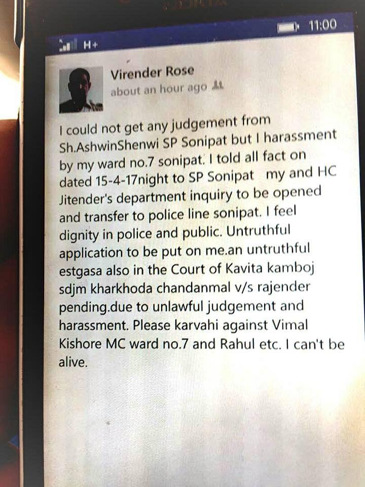 Image posted on FB by Sanjiv Kumar Pal