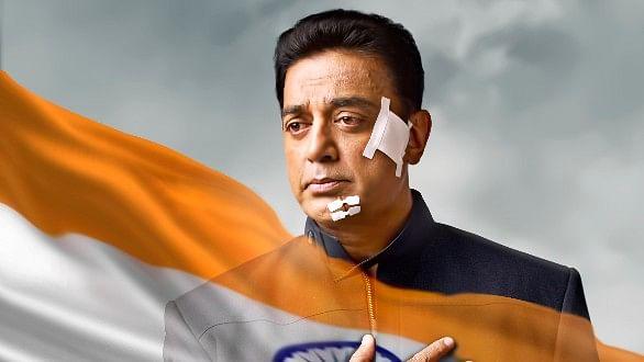 This Is When Kamal Haasan's 'Vishwaroopam 2' Hits the Screens