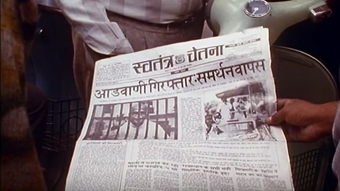 When he set out on his now-legendary rath yatra, soldiers of Hindutva fell in line behind Advani. (Photo Courtesy: Screengrab from 'Ram Ke Naam')