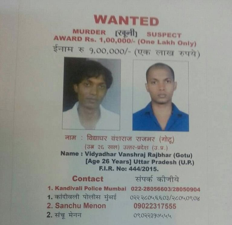 Mumbai Police put out a 'Wanted' poster for Vidyadhar Vanshraj Rajbhar.