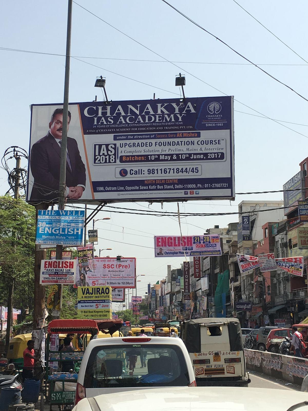 North Delhi's Mukherjee Nagar. The craze for IAS still runs high. (Photo: Kabir Upmanyu/<b>The Quint</b>)
