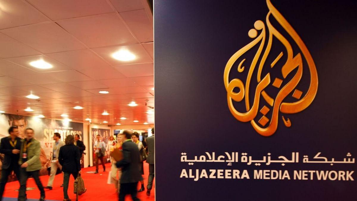 Qatar's Al Jazeera TV Says It Has Come Under Cyber Attack