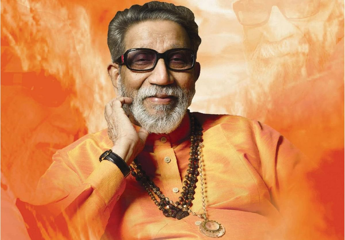 The 'Hindu Hriday Samrat', Balasaheb Thackeray. (Photo courtesy: Wikimedia Commons)