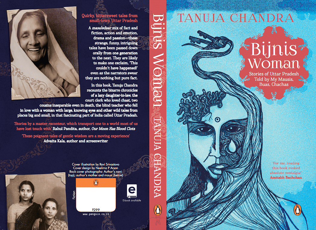 The cover of Tanuja's book <i>Bijnis Woman</i>. (Photo Courtesy: Tanuja Chandra)