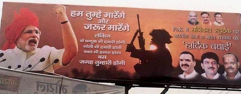 "Posters lauding the Indian Army for surgical strikes had come up in states like UP ahead of Assembly polls. (Photo: Twitter/ <a href=""https://twitter.com/sarawal1"">@sarawal1</a>)"