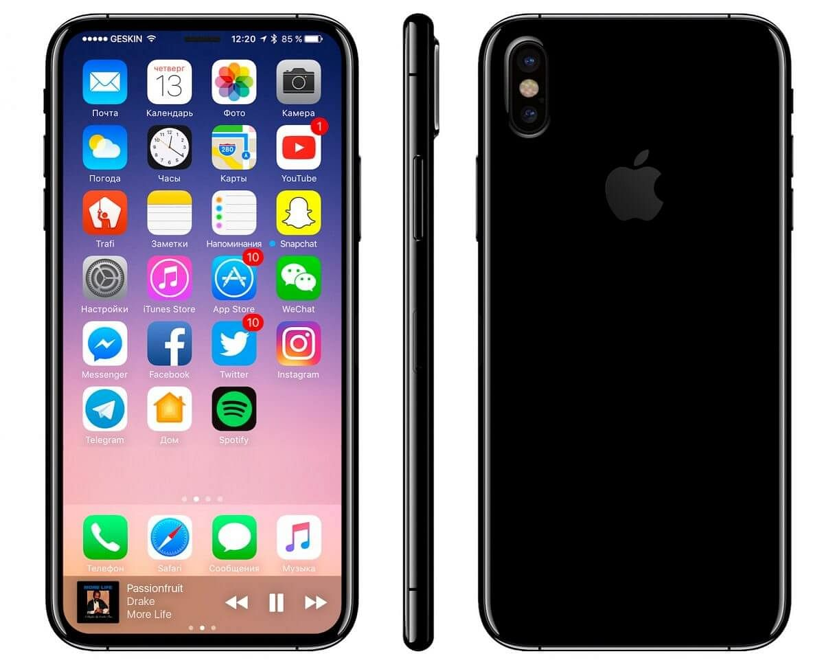 """A 5.8-inch edgeless display could be the highlight of the phone. (Photo:<a href=""""http://https//www.idropnews.com/rumors/iphone-8-rumor-roundup-release-date-price-design-models/41486/""""> www.idropnews.com</a>)"""