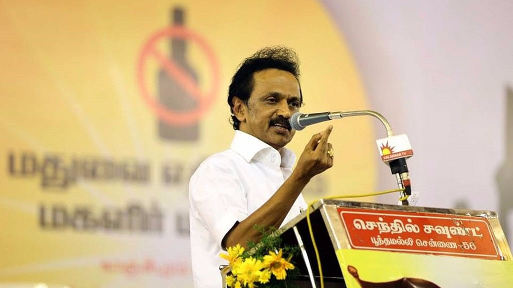 DMK on Tuesday skipped a meeting of Opposition parties convened by Congress.