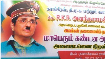 Kiran Bedi As Hitler? Political Poster 'In Poor Taste', She Says