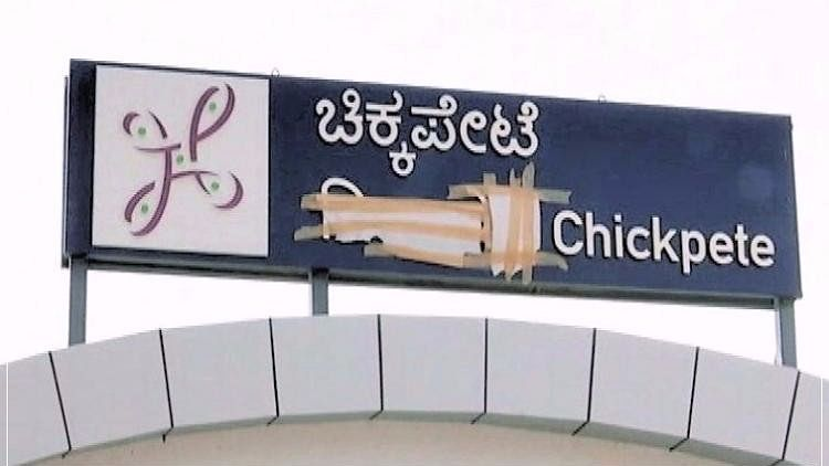 There has been anger over the usage of Hindi signs in the Bengaluru Metro.