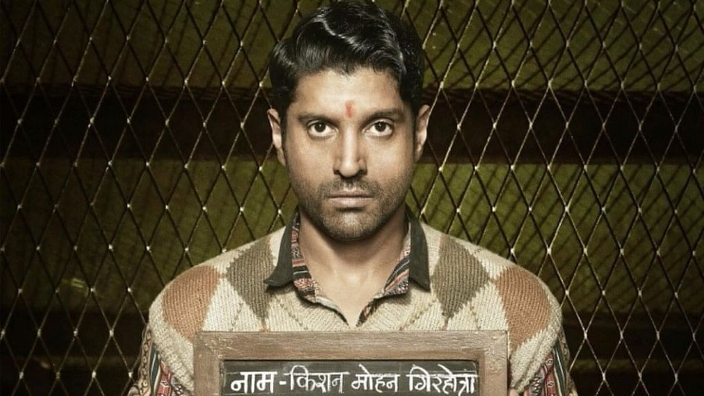 'Lucknow Central' Trailer: Farhan Akhtar Is Ready to Rock Again