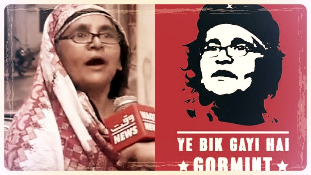 'Yeh Bik Gayi Hai Gormint' (this government has been compromised).