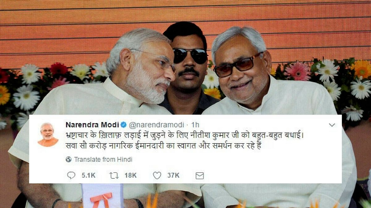 "Modi Welcomes Nitish's Resignation in ""Fight Against Corruption"""