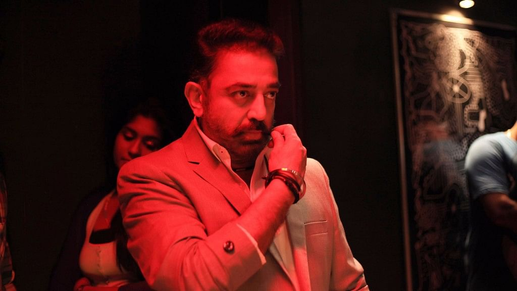 Actor Kamal Haasan will announce his party today in Madurai.