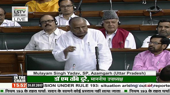Hindustan Turning Into Lynchistan: Oppn Hits Out at Govt in LS