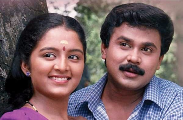 Dileep with his first wife Manju Warrier.