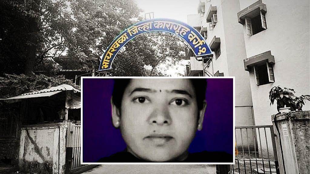 Inmate Manjula Shetye was murdered in Byculla Jail, Mumbai on 23 June 2017.