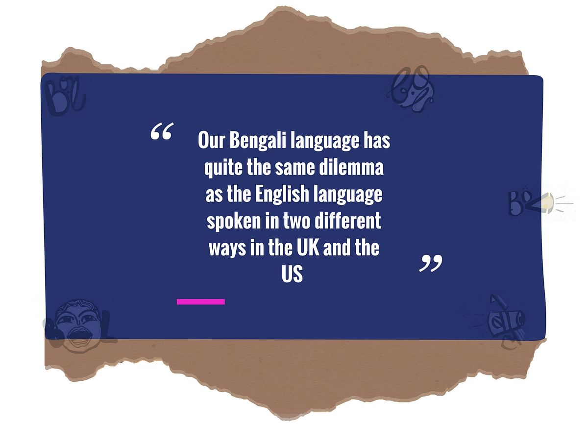 Abbu or Baba, Ammi or Maa – We All Speak the Same Bangla Bol