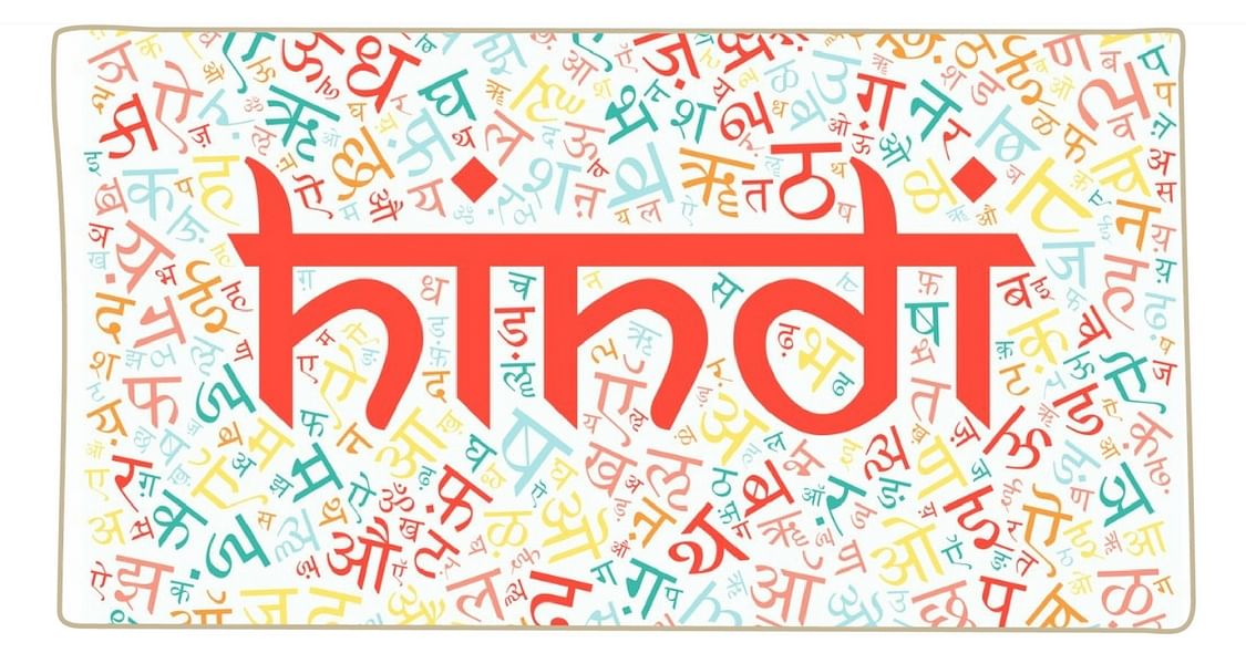 """Whatever the Hindi chauvinists might say, we don't have one """"national language"""" in India, but several."""