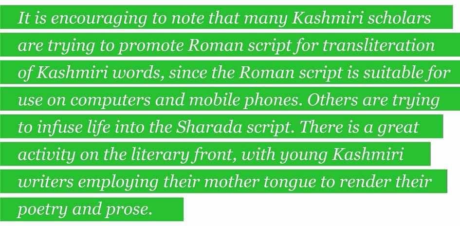 Kashmiri Bol and the Identity Politics Around It