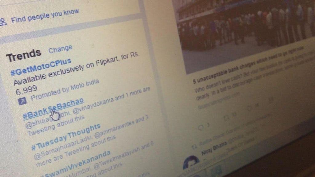 The hashtag BankSeBachao was trending briefly on social media platform Twitter. (Photo: Prathamesh Shinde/BloombergQuint)
