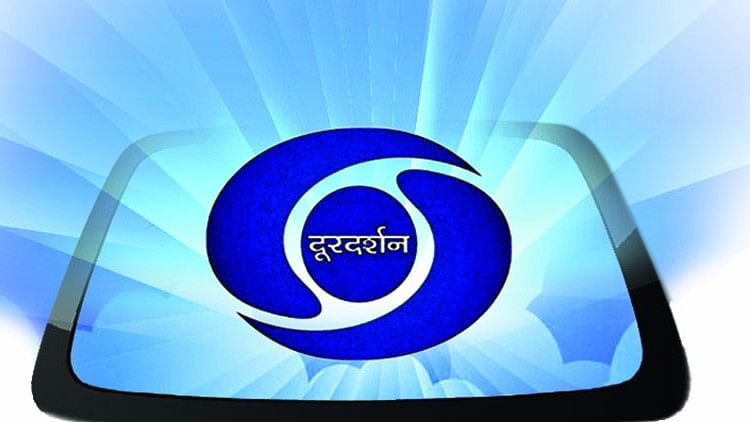 An assistant director at the Doordarshan Kendra was suspended for not telecasting live the speech of Prime Minister Narendra Modi at a hackathon event at IIT.