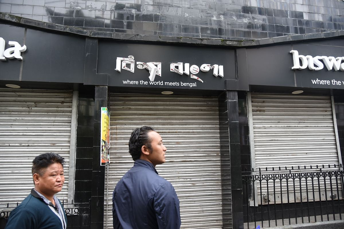 Biswa Bangla showroom, a West Bengal government sales emporium vandalised by protesters.