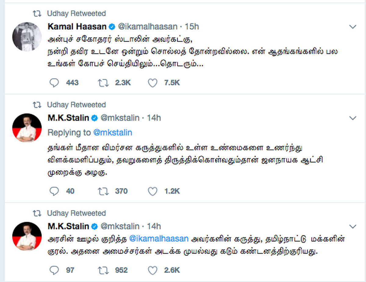 M K Stalin politicises Kamal Haasan's democratic right to express his opinion on the government, in the same breath in which he stands by him.