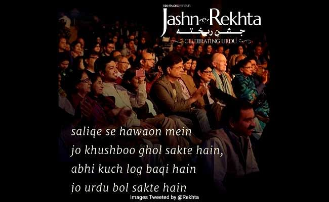 Organisations like Rekhta bring Urdu to those who can't read or write the script.