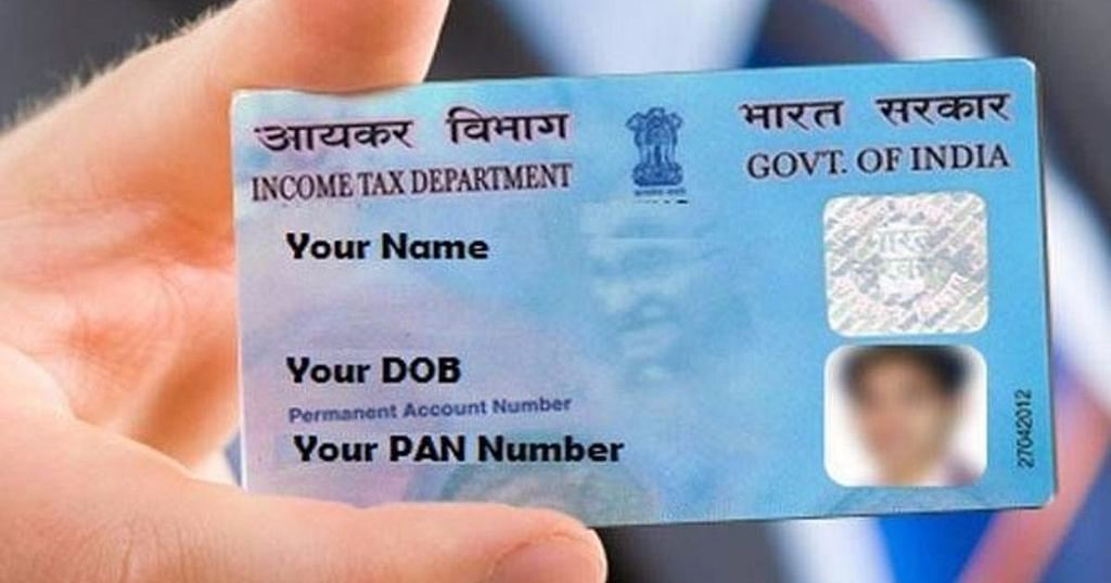 pan card fine extra pan card can cost you rs 10000