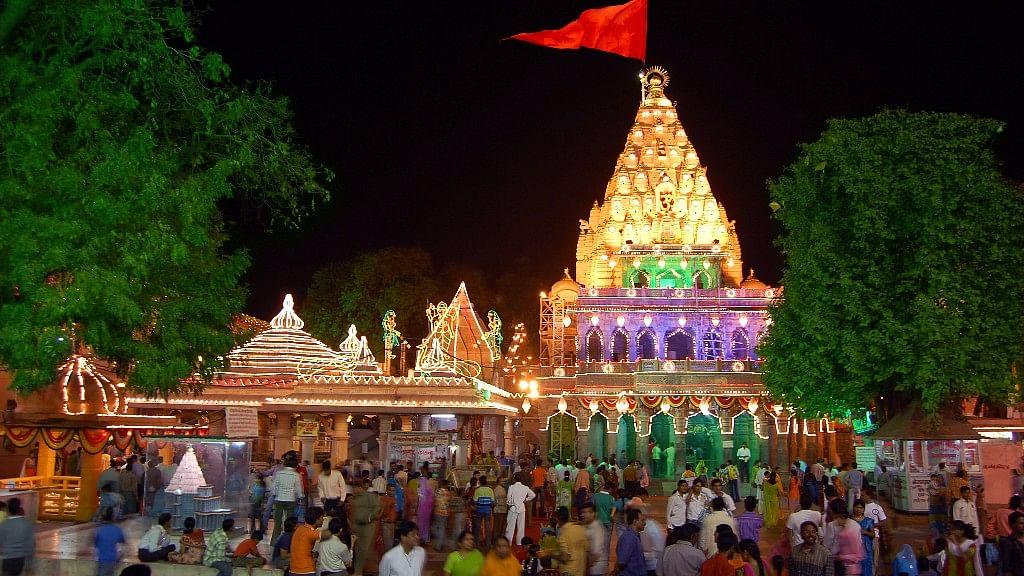 Ujjain: The Town Fallen From Heaven