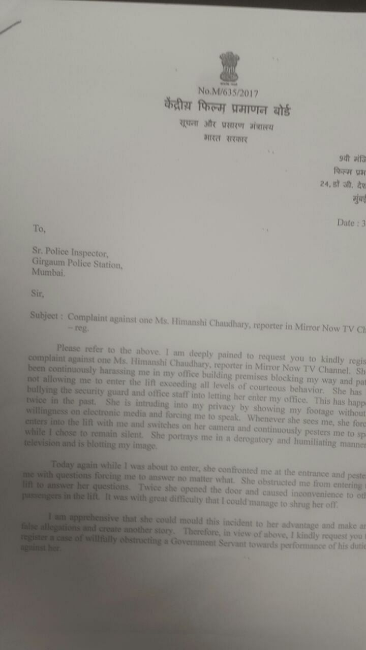 Pahlaj Nihalani's complaint submitted to the Girgaum police station.