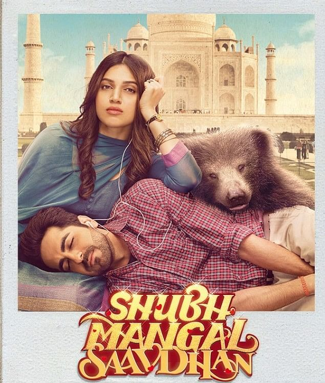 A poster of the film.