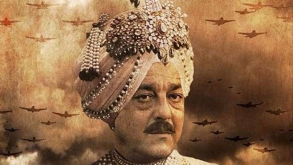 A poster of<i> The Good Maharaja</i>.