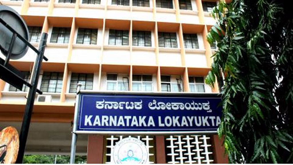 The office of Karnataka Lokayukta.