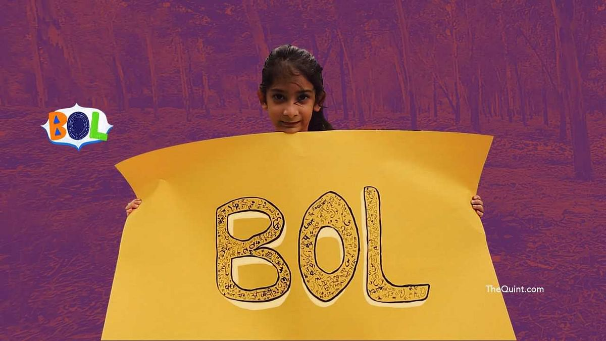 What does your bol tell you?